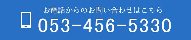 Tel.0000-000-000